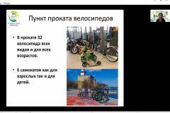 4_ER4-24.03.2021-7-foto