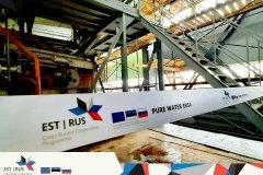 ER54_Velikie_Luki_Equipment_Equipment_opening_ceremony_250321_1